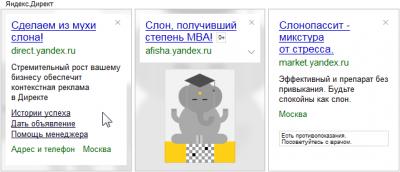 gorizontalnyj-poster.png