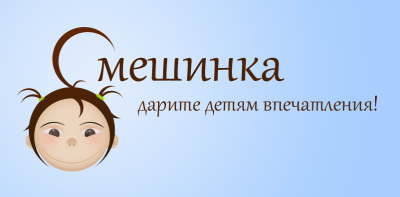 smeshinka_logo_light.png