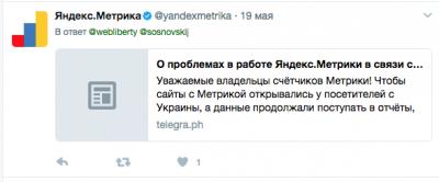otvet-ot-yandex.png