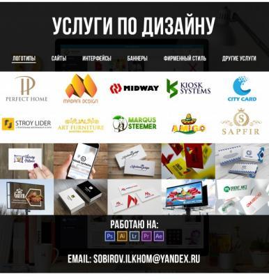 designservice.jpg
