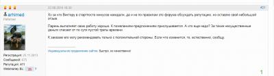 joxi_screenshot_1527671912242 (5).png