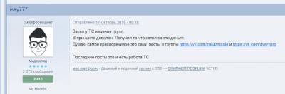 joxi_screenshot_1527672187602.png