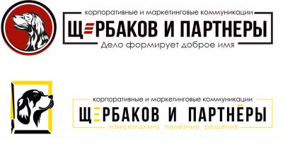 Варианты-логотипа-для-коммуникационного-агенстства.png