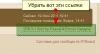 forumnt_ru.png