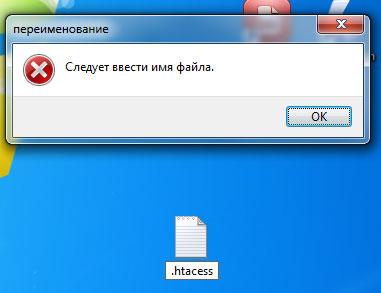 htaccess-3.jpg