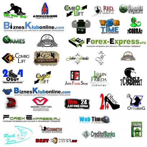 логотипы.jpg