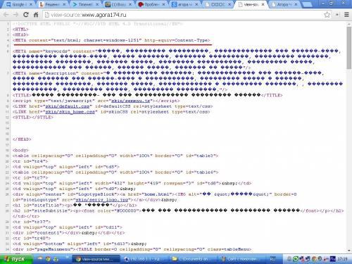 Код сайта с поисковика.JPG