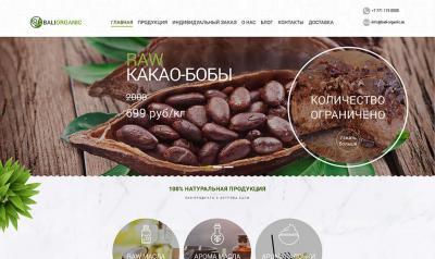 2pic_big_Bali-organic.jpg