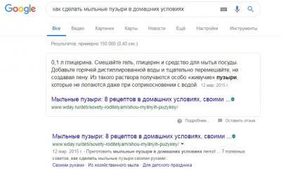гугл.JPG
