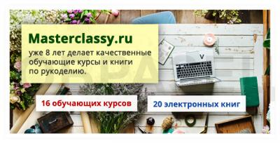 about-masterclassy.jpg