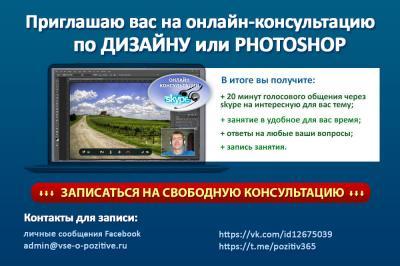 Ready-fb.jpg