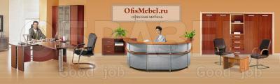 mebel-ofis.jpg