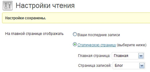reading_options.jpg