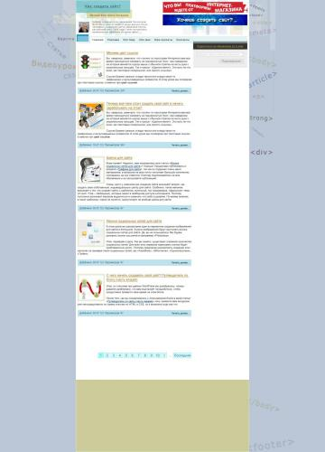 блог.jpg