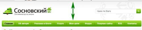sosnovskij.jpg