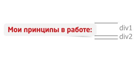 Без-имени-2.png