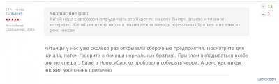 Screenshot (24444).png