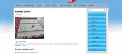 Скриншот для форума.jpg