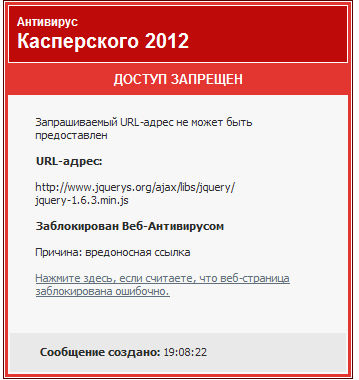 Антивирус Касперского 2012.png