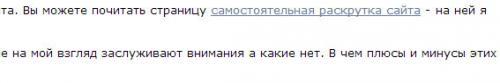 ssylki-v-serpe-2.jpg