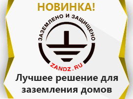 zandz.png