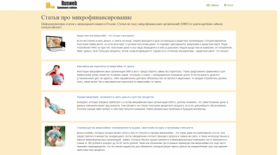 Opera Снимок_2020-08-02_162650_russianwebhistory.ru.png