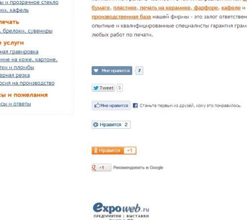 Сайт.jpg