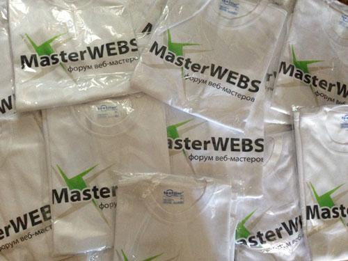 futbolki-masterwebs.jpg