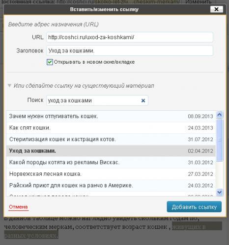 optimizaciya saita3.jpg