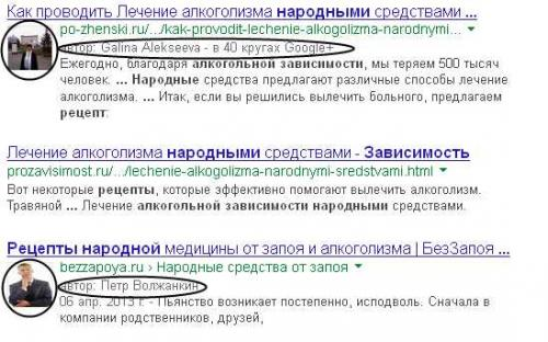 Photo in SERP Google.jpg
