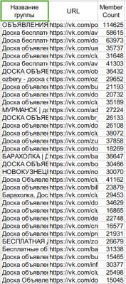 vk_primer.png