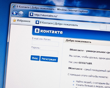 vkontakte.jpeg