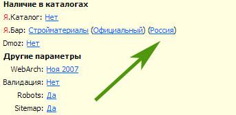 region-sajta.jpg