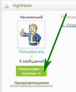 ballnaya-sistema.jpg