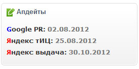 update-tic.jpg
