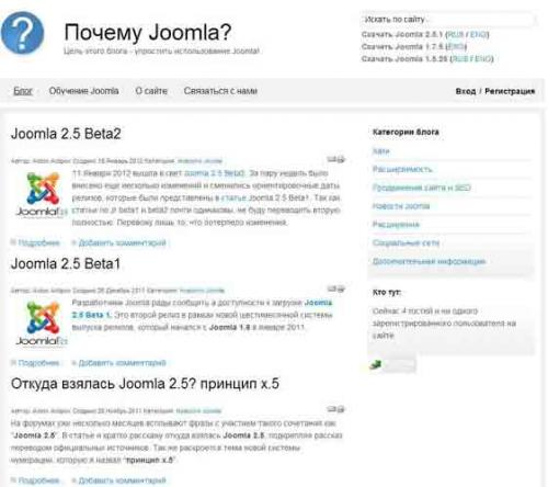 joomlax.jpg