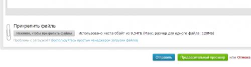 prikrepit-fail.png