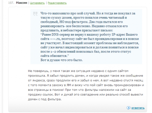 yandex-ags-2.png