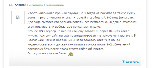 yandex-ags.png
