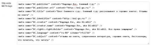 sitewide-metatag.jpg