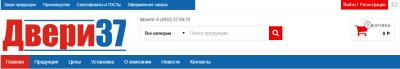 FireShot Capture 10 - _Двери37_ Стальные и противопожарные двери в Иваново. - https___37dveri.ru_.png