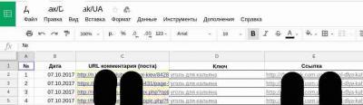 Снимок экрана от 2017-10-24 00-29-46.jpg