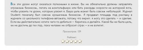 2012-11-09_220101.jpg