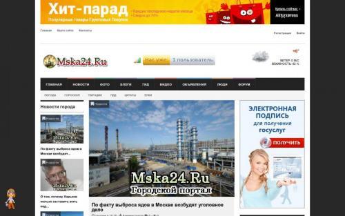 mska24.jpg