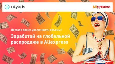 aliexpress_v01.jpg