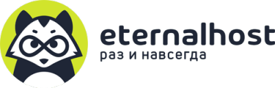 eternalhost-min.png