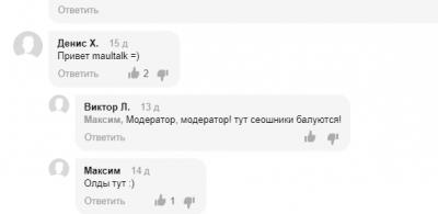 poisk-kommenty-min.png