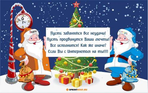novogodnyaya-kartinka-38.jpg