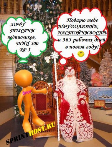 novogodnyaya-kartinka-42.jpg