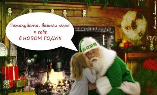 novogodnyaya-kartinka-5.jpg